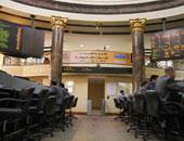حصاد أخبار البورصة المصرية اليوم السبت 13 فبراير 2016