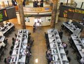 مخاوف الركود الاقتصادى تضرب أسواق العالم.. والبورصة المصرية تخسر 14.4 مليار جنيه..وإيقاف 61 شركة بسبب التراجع الحاد.. وتوقعات باستمرار النزيف لو استمرت مبيعات الأجانب والعرب
