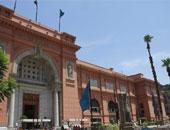 """""""اﻵثار"""" تحتفل غدًا باليوم العالمی للعصا البيضاء بالمتحف المصری"""