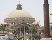 جامعة القاهرة تناقش الاثنين دور المؤسسات التنشئية فى دعم التعددية