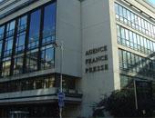 مجلس إدارة فرانس برس يختار رئيسا جديدا اليوم خلفا لإيمانويل هوج