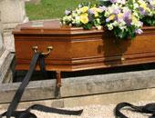 وفاة مذيعة التليفزيونية الهولندية ميس بومان عن عمر 88 عاما