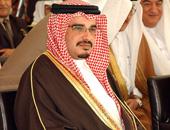 ولى عهد البحرين: السعودية عامل استقرار المنطقة والاقتصاد العالمى