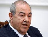 وفد من التيار الصدرى العراقى يبحث مع علاوى الإصلاح السياسى والانتخابات