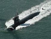 الغواصة النووية الأمريكية ميشيجان ترسو فى كوريا الجنوبية