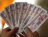 ضبط شخص يتاجر فى العملة بكفر الشيخ بقيمة 2 مليون جنيه