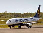 تعليق رحلة طيران من بولندا إلى دبلن للاشتباه بوجود قنبلة.. وضبط راكبين