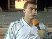 رامي سعيد : لست المسئول الوحيد عن ضياع دوري 2003 على الأهلي