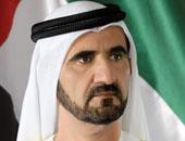 محمد بن راشد يهنئ جميع الشعوب العربية والمسلمين حول العالم بحلول عيد الفطر