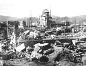 هيروشيما تحيي ذكرى مرور 75 عاما علي ضربها بقنبلة ذرية في مراسم محدودة