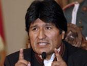 موراليس يطلب من المنظمات الدولية والكنيسة التدخل لحل الأزمة فى بوليفيا