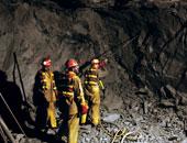 وقف عمل المناجم فى محمية طبيعية صينية لمكافحة التلوث