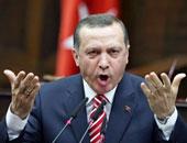 """محتجون أتراك يهتفون """"أردوغان القاتل"""" فى جنازة ضحايا تفجير غازى عنتاب"""