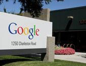 بالصور.. جوجل تطلق خدمة جديدة للعثور على أجهزة أندرويد المفقودة