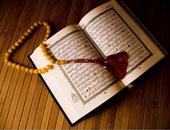 """""""البحوث الاسلامية"""": ندرس إصدار مصحف إليكترونى موثق لمواجهة """"التحريف"""""""