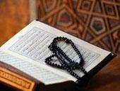 السياق فى القرآن