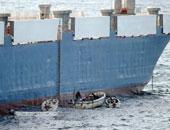 مقتل شخصين فى هجوم على ظهر سفينة صينية فى المياه الاقليمية الفلبينية