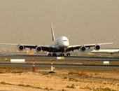 أكبر شركة طيران بأمريكا اللاتينية تطلب الحماية من الدائنين بالولايات المتحدة