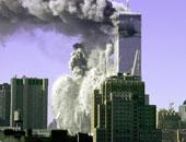 """كيف ساهمت أحداث 11 سبتمبر فى تغيير ميزان القوى بالمجتمع الدولى؟.. حادث """"الثلاثاء الأسود"""" كشف عوار أمريكا العسكرى والاقتصادى فى عهد بوش.. ومهادنة أوباما للإرهابيين فتحت الطريق أمام صعود روسيا لمناطحة واشنطن"""