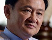 ابن رئيس وزراء تايلاند السابق يواجه اتهامات بغسل أموال