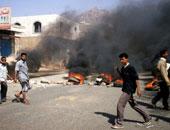 """انفجارات عنيفة تهز شمال العاصمة اليمنية """"صنعاء"""""""