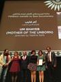 """""""أم غايب""""المصرى يحصل على جائزة أحسن فيلم وثائقى بـ""""أبو ظبى السينمائى"""""""
