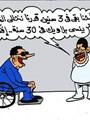 """كاريكاتير اليوم السابع.. مرسى لـ""""مبارك"""": """"نسينا الشعب بلاويك فى 30 سنة"""""""