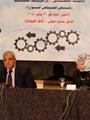 إبراهيم محلب رئيس مجلس الوزراء خلال افتتاح المؤتمر الوطنى لإطلاق مشروع للتدريب