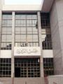 القضاء الإدارى: الاعتداء على المنشآت العامة يختص بنظره القضاء العسكرى
