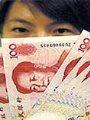 الرنمينبى الصينى يحرز أحدث انتصاراته