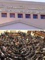 المجلس القومى للمراه - البرلمان -تحرش