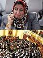 الدكتور إيمن أبو العلا عضو لجنة الشئون الصحية بمجلس النواب