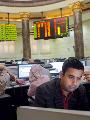 المؤشر الرئيسى للبورصة المصرية يرتفع بنسبة 1.1% بختام تعاملات الأربعاء