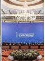 مؤتمر أستانة لحل الأزمة السورية