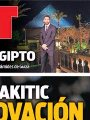 """ميسي والأهرامات يتصدران غلاف صحيفة """"سبورت"""" الأسبانية"""