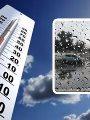 الأرصاد: أمطار على السواحل الشمالية قد تمتد للقاهرة والصغرى بسانت كاترين صفر