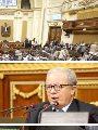 البرلمان والنائب حسين عيسي