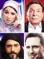 نجوم مسلسلات رمضان 2017