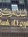 فيديو..البنك المركزى يرفع حدود السحب والإيداع لشركات المحمول لـ10 آلاف يوميا