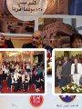 محافظات مصر تستضيف مؤتمر المرأة صانعة السلام