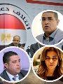 ائتلاف دعم مصر  ومحمد السويدى ومحمد أبو حامد ومارجريت عازر وطارق الخولى وسحر طلعت