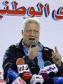 مرتضى منصور: الزمالك لن يتحمل تكلفة حكام مباراة سموحة