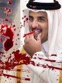 تميم بن حمد - ارشيفية