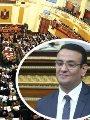 المتحدث باسم البرلمان: التصويت على إسقاط العضوية سيشمل 3 أو 4 نواب