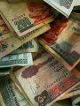 صرف رواتب موظفى الدولة يوم 8 أغسطس المقبل قبل عيد الأضحى المبارك