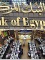 تزايد الثقة الدولية فى اقتصاد مصر