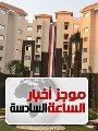 موجز 6.. المؤتمر الوطنى السابع للشباب ينعقد بالعاصمة الإدارية نهاية يوليو