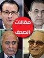 كتاب الصحف المصرية
