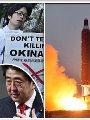 أزمات تواجه رئيس وزراء اليابان