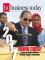 رحلة Business Today